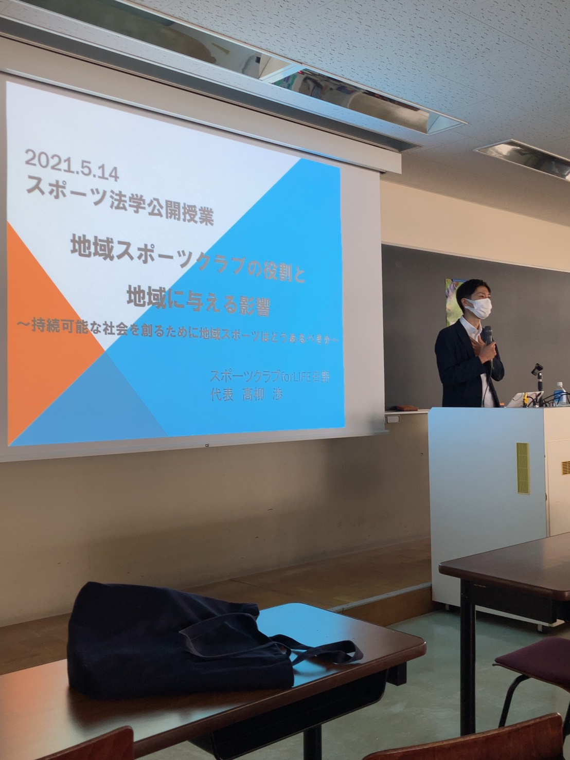 【イベントレポート】大学生に向けた講演会を行いました!